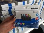 KMP Multipack E145V kompatibel Epson T1816 (18XL) 4er Pack geblistert - * 146 Sets *
